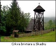 crkva brvnara u Skadru